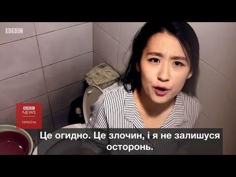 Шпигунське порно в Південній Кореї