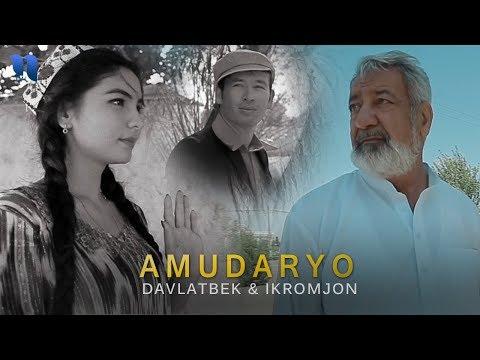 Davlatbek Yuldoshev & Ikromjon Siytimov - Amudaryo | Давлатбек & Икромжон - Амударё