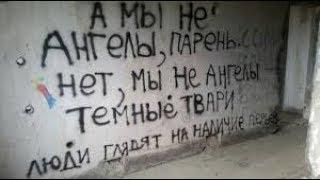 """Видеоурок песни """"Агата кристи-мы не ангелы парень"""""""