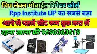 All mobile charging over volt solution hindi    china mobile charging problem solution hindi