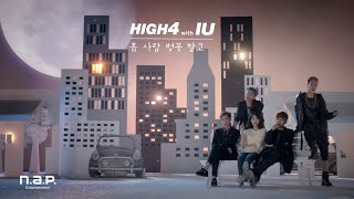 [MV] HIGH4, IU _ Not Spring, Love, or Cherry Blossoms Vietsub