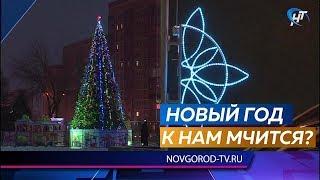 Великий Новгород украшают к Новому году