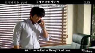 Jung Dong Ha - First Button (첫 번째 단추) When A Man Love OST MV [ENGSUB + Romanization + Hangul] MP3