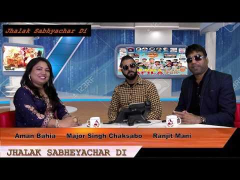 Jhalak Sabheyachar Di / Aman Bahia / Singers Interviews / Apna punjab TV