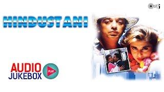 Hindustani Audio Songs Jukebox | Kamal Haasan, Manisha Koirala, Urmila Matondkar, AR Rahman