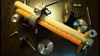 Столярный циркуль. Разметочный рейсмус. Самодельный инструмент. Нужный инструмент. #сделайсам