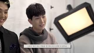 [#엔딩노트]비하인드 인터뷰 공개 _ 알피 | 김준영 …
