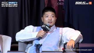 XIAOMI ROAD FC 040 $1MILLION TOURNAMENT PRESS CONFERENCE KWON A-SOL & PARK DAE-SEONG