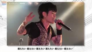 UpComi#21 トップランナー -中島卓偉-