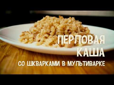 Каша гречневая в мультиварке - пошаговый рецепт с фото на