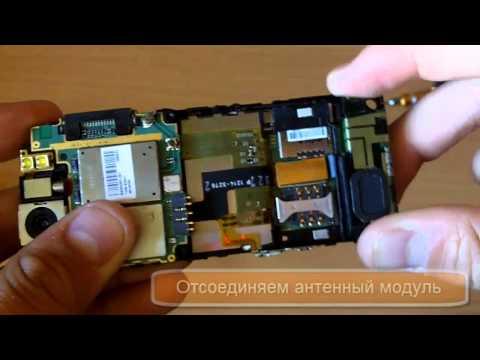 Как разобрать SonyEricsson C510