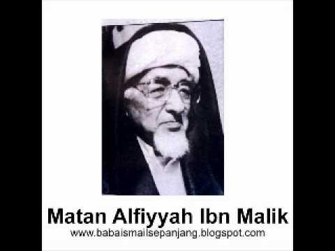 Alfiah Ibn Malik   01 MUQADDIMAH