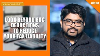 Why Not Mint Money | Look beyond 80C deductions to reduce your tax liability
