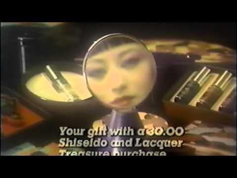 Julia Nickson Commercial 2