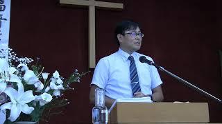 2018年8月12日礼拝説教(前橋キリスト教会)
