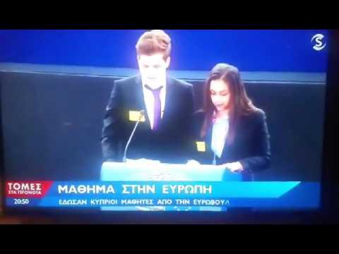 Sigma TV - European Parliament