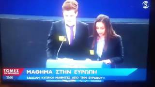 Sigma TV - European Parliament