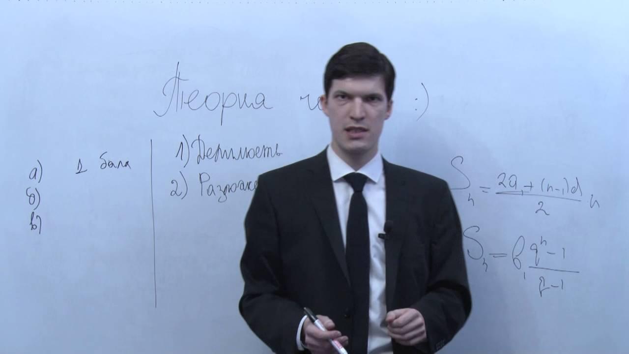 Задача 19 — вводное видео