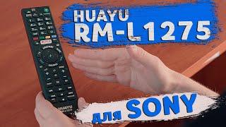 универсальный Пульт ДУ для Sony   HUAYU RM-L1275
