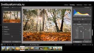 037 Пример обработки пейзажа в Lightroom 3