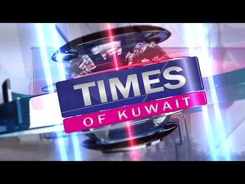 TIMES OF KUWAIT EPISODE 5 - Asianet News