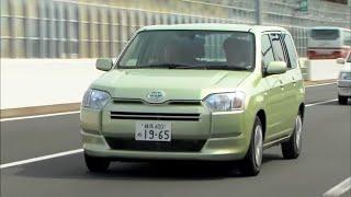 クルマでいこう!〜トヨタ プロボックス/サクシード