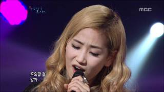 Wonder Girls(Sun, Yenny) - For a long time, ????(??, ??) - ?? ??, Beautiful MP3