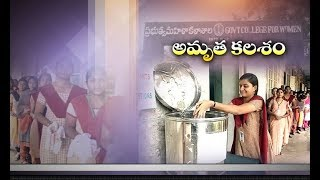 Collection of Fistful Rice   A Great Initiative of Guntur Govt College Students   Lends Help to Poor