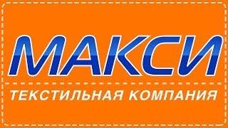 видео Мужские футболки и майки недорого в Москве в интернет-магазине