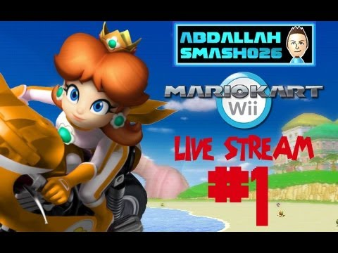 Mario Kart Wii LIVE Narrated AbdallahNATION Stream #1: All Standard: No Funky-Flame Runners! - 동영상