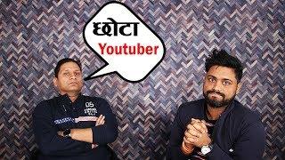 Sharmaji Technical Talk About जो Mobile से Video बनाते है || अपनी  Childhood Life के बारे में बताया