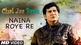 Chal Jaa Bapu Latest Hindi Movie Songs