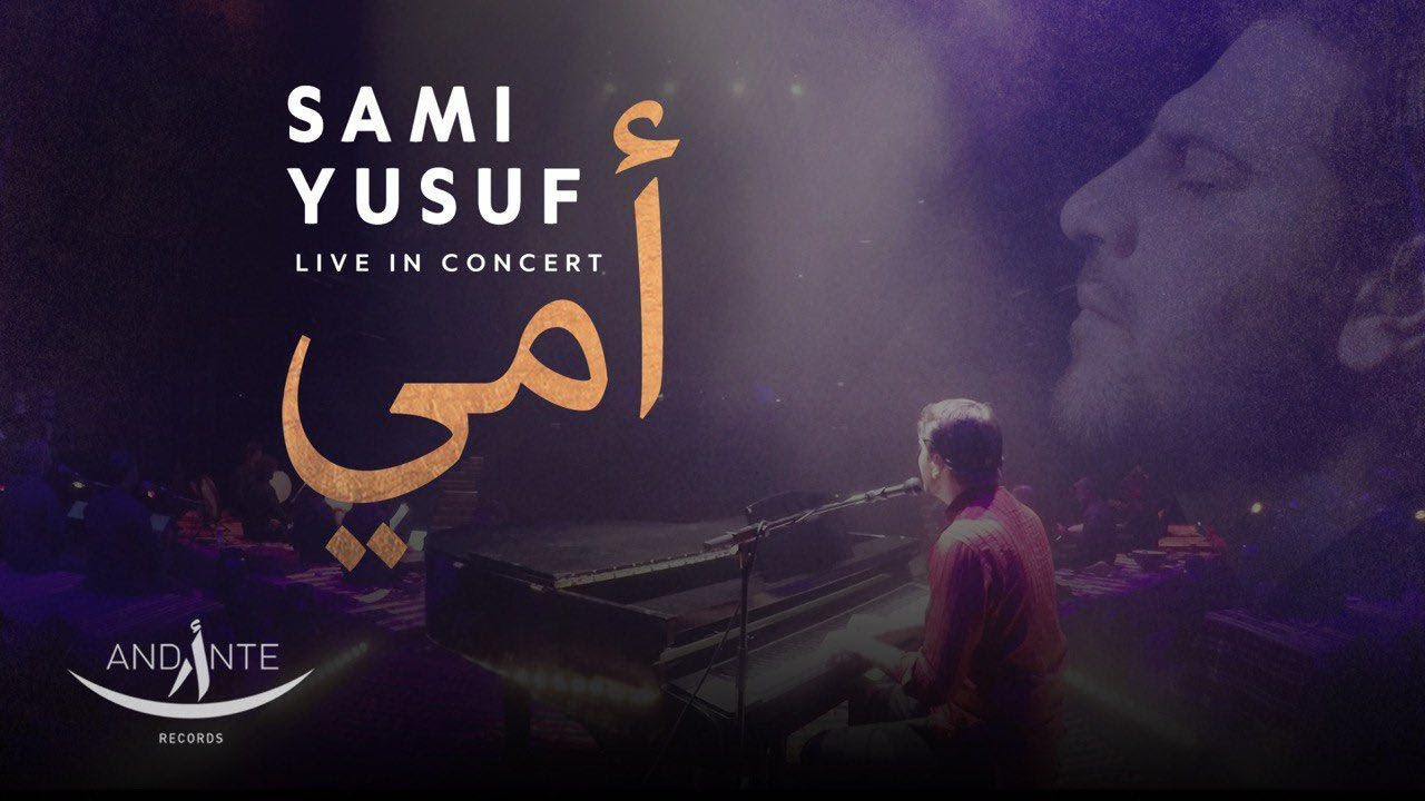 Sami Yusuf - Mother (Arabic) [Live]