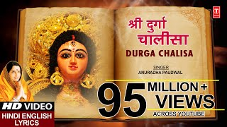durga-chalisa-with-lyrics-by-anuradha-paudwal-full-song-i-durga-chalisa-durga-kawach