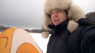 Зимняя рыбалка и палатка