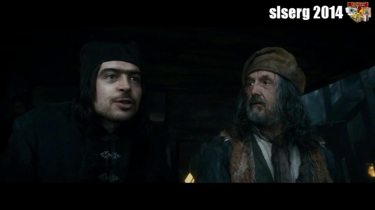 """Эпизод фильма """"Хоббит - 2. Пустошь Смауга"""" и """"Песня ..."""