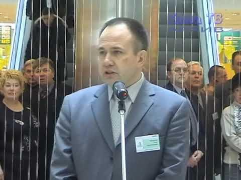 "Открытие гипермаркета ""Семья"". Пермь. 2004 г."