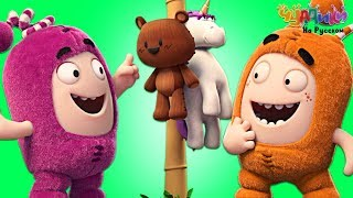 Чуддики | Карнавал радости | Смешные мультики для детей