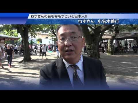 神社 ねずさんの昔も今もすごいぞ日本人靖国参拝平成26年8月15日終戦記念日