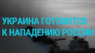 Российские военные на границе с Украиной   ГЛАВНОЕ   14.04.21