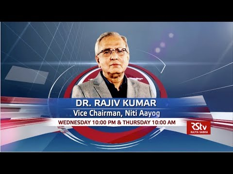 Promo - To The Point with Rajiv Kumar, Vice-Chairman, NITI Aayog | 10 pm