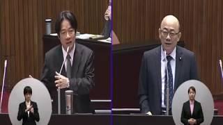 1061024 郭正亮 委員質詢行政院長(2025非核家園政策)