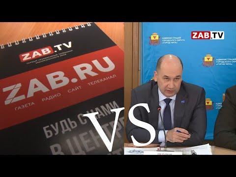 Компания ТГК-14 подала исковое заявление в арбитражный суд Забайкальского края на телеканал ЗАБТВ