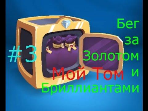 Азартні ігри в Санкт Петербурзі
