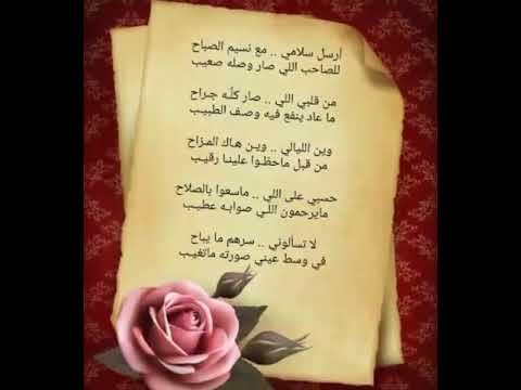 محمد عبده ارسل سلامي Youtube