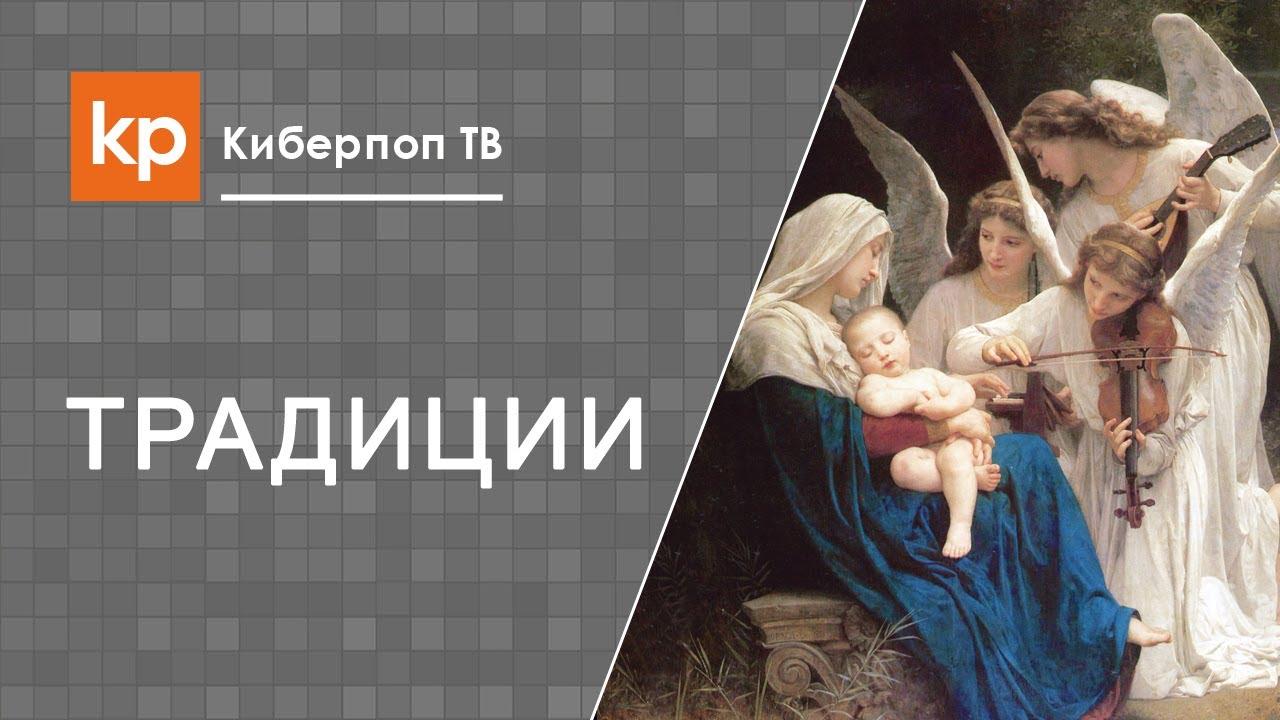 День Ангела и именины в чем разница