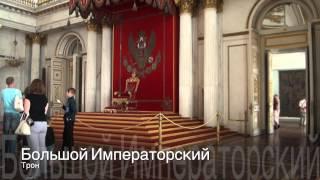 видео Зоологический музей в Москве: что посмотреть, адрес, режим работы