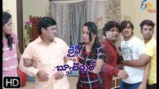 Life Is Beautiful   22nd August 2019   Full Episode 04   ETV Plus