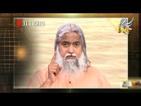 REVEALED PROPHECY - OH GREAT INDIA HEAR