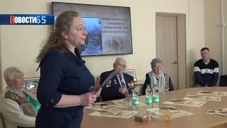 Три истории - три судьбы. Сахалинские школьники встретились в ветеранами Великой Отечественной войны